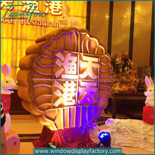 Adversting Custom Giant PVC Mooncake Display Props