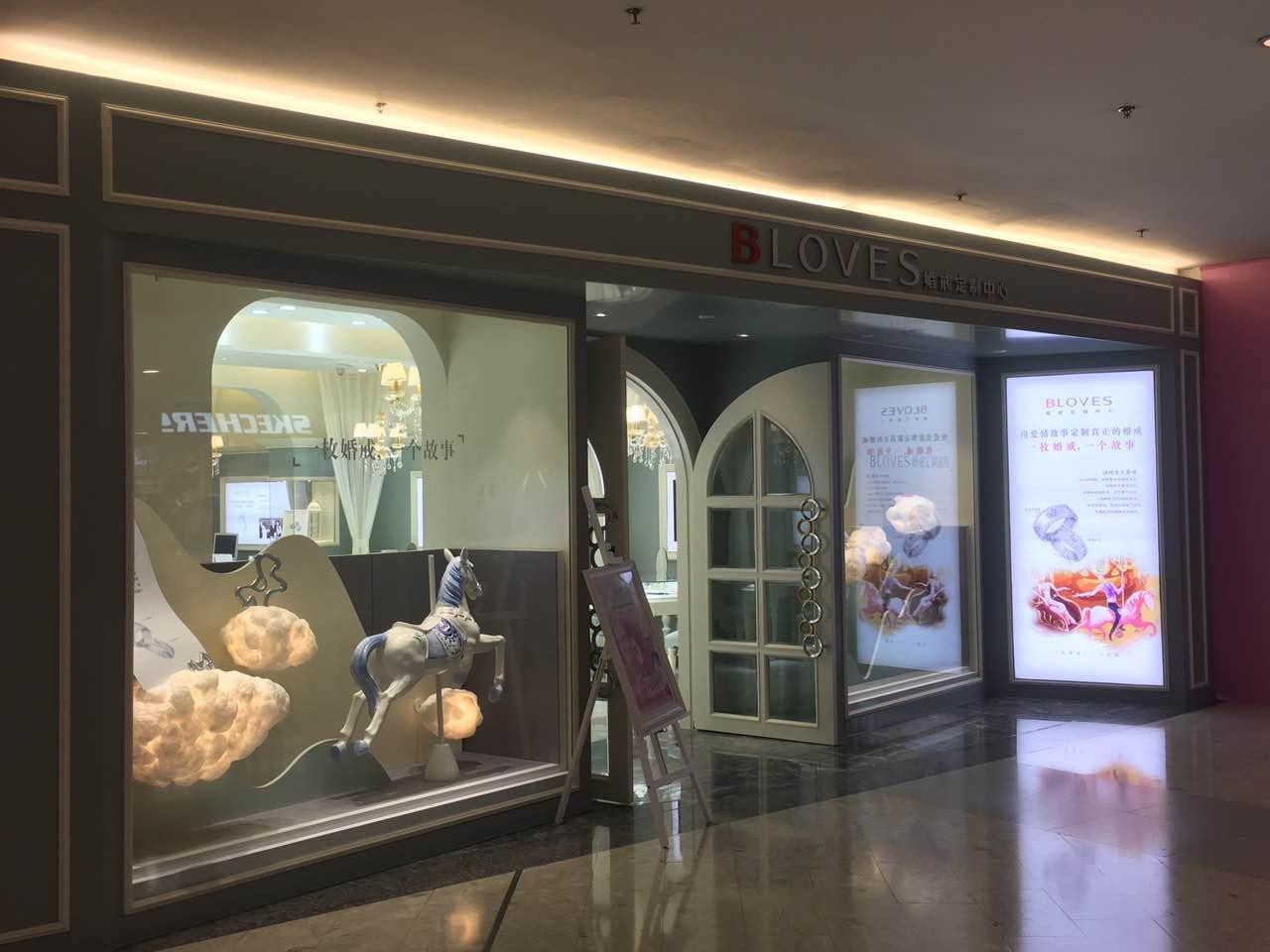 BLOVES jewelry shop window